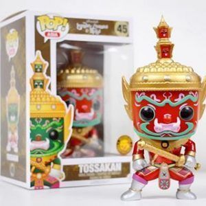 Funko Pop! Tossakan (Red) (Angry) (Pop…